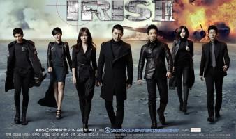 KBS드라마[아이리스2] 협찬